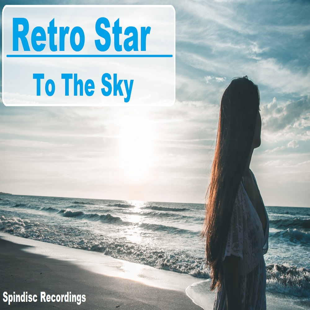 To The Sky album song cover